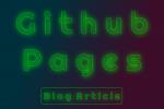 無料でWebページを公開できる、Github Pagesの使い方。